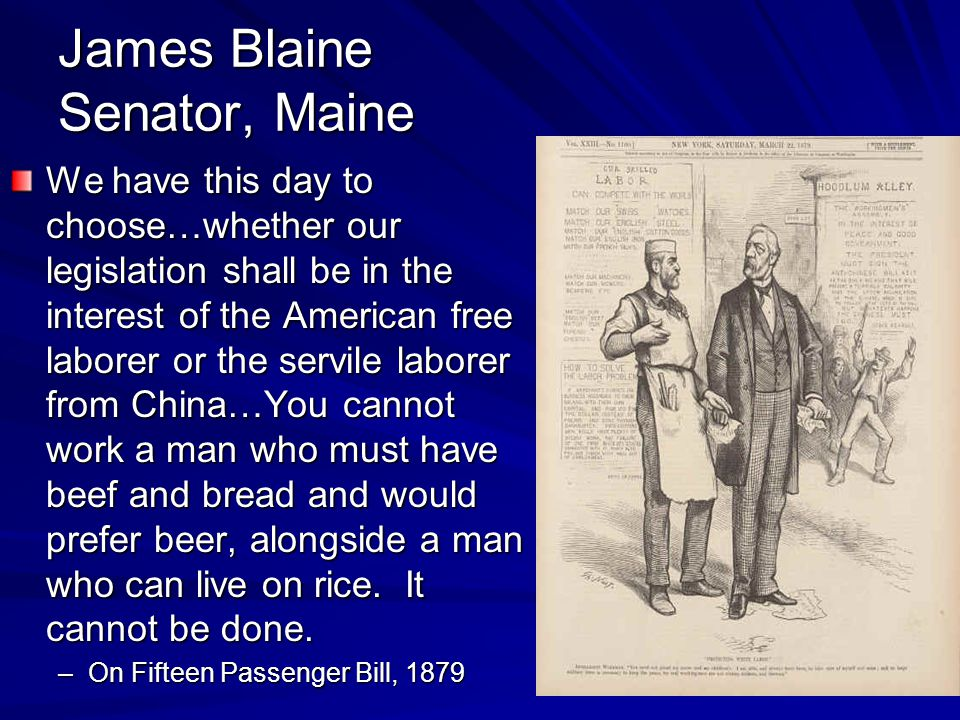 James Blaine Senator, Maine