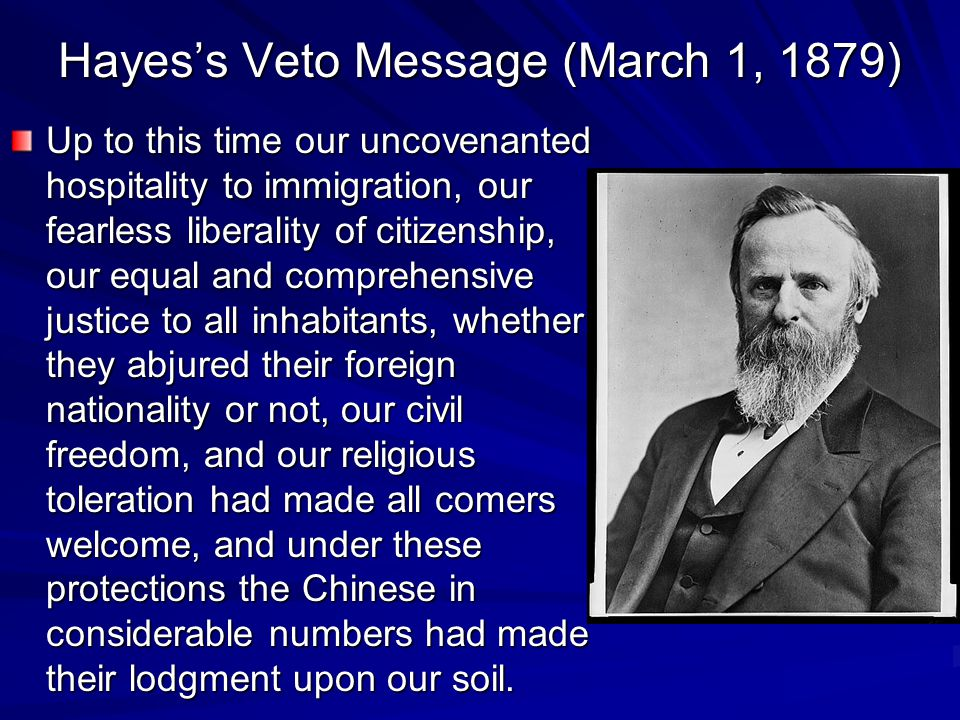 Hayes's Veto Message (March 1, 1879)