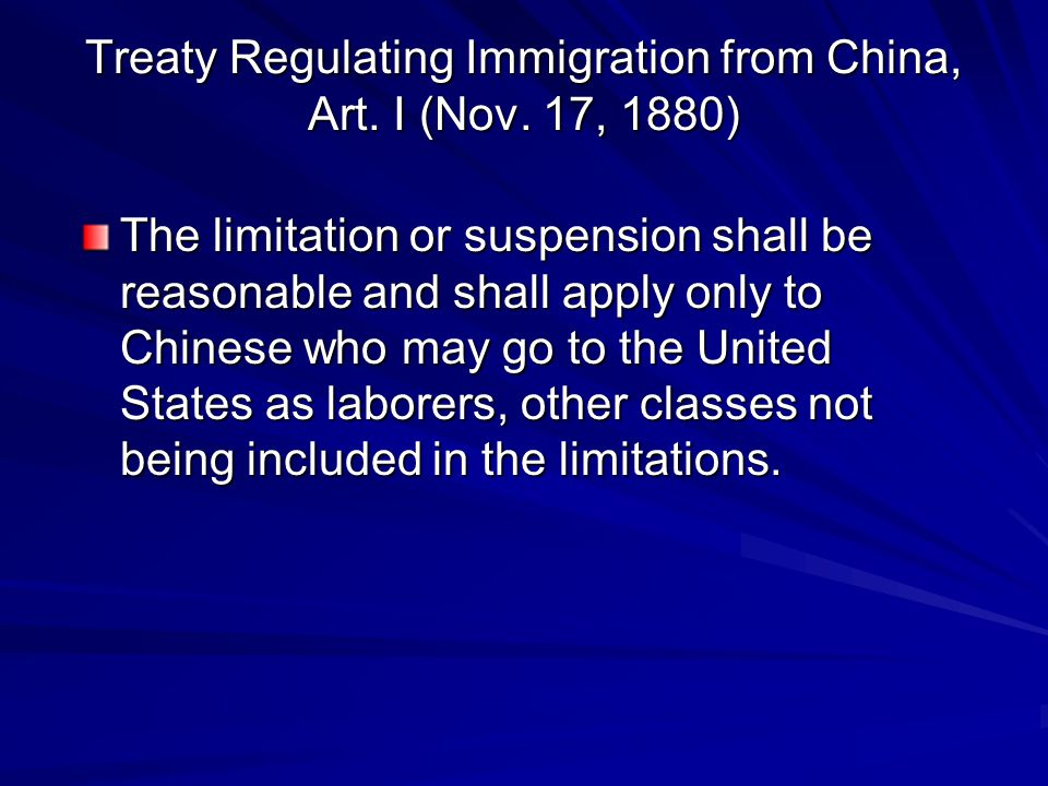 Treaty Regulating Immigration from China, Art. I (Nov. 17, 1880)