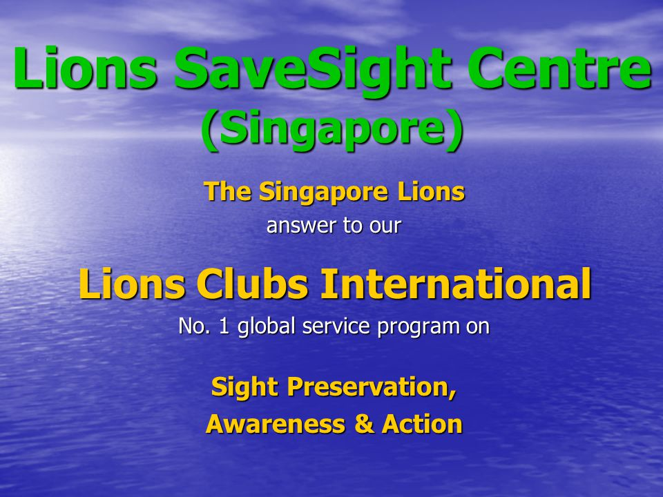Lions SaveSight Centre (Singapore)