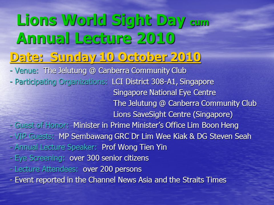 Lions World Sight Day cum Annual Lecture 2010