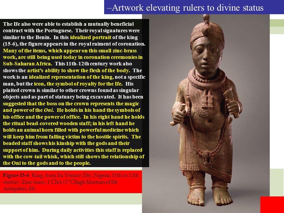 Artwork elevating rulers to divine status