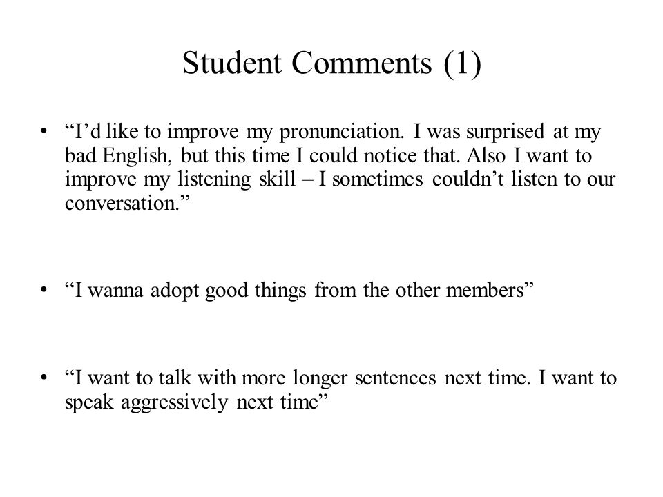 Student Comments (1)