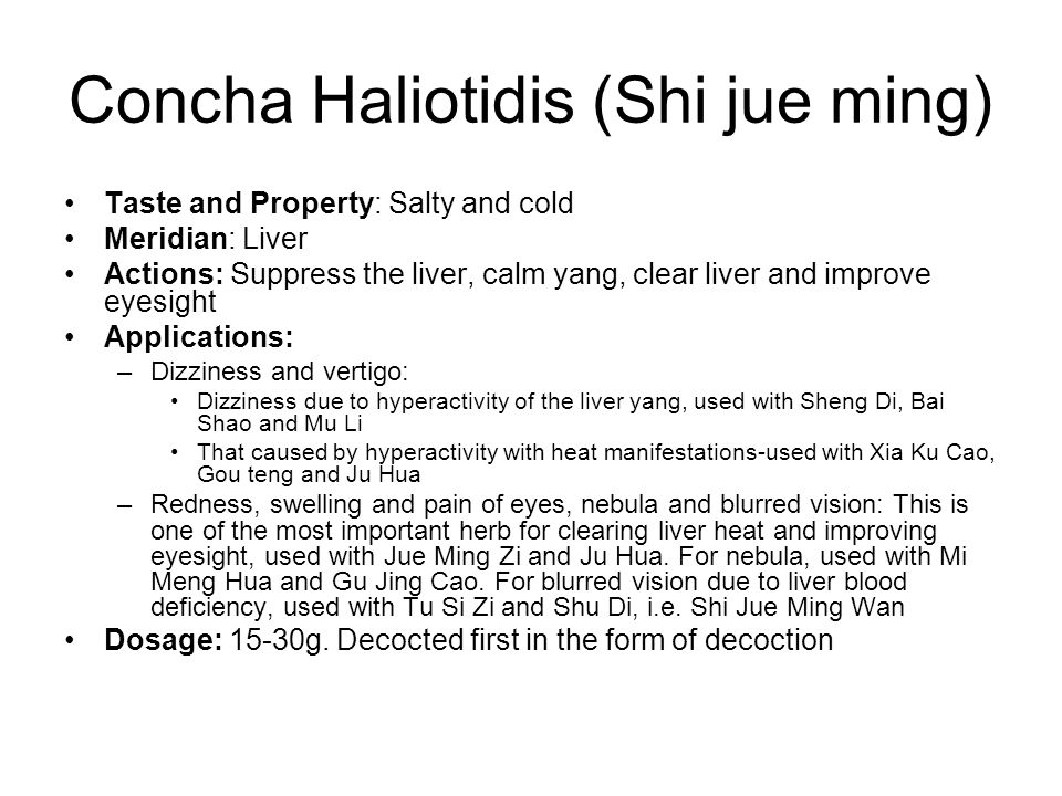 Concha Haliotidis (Shi jue ming)