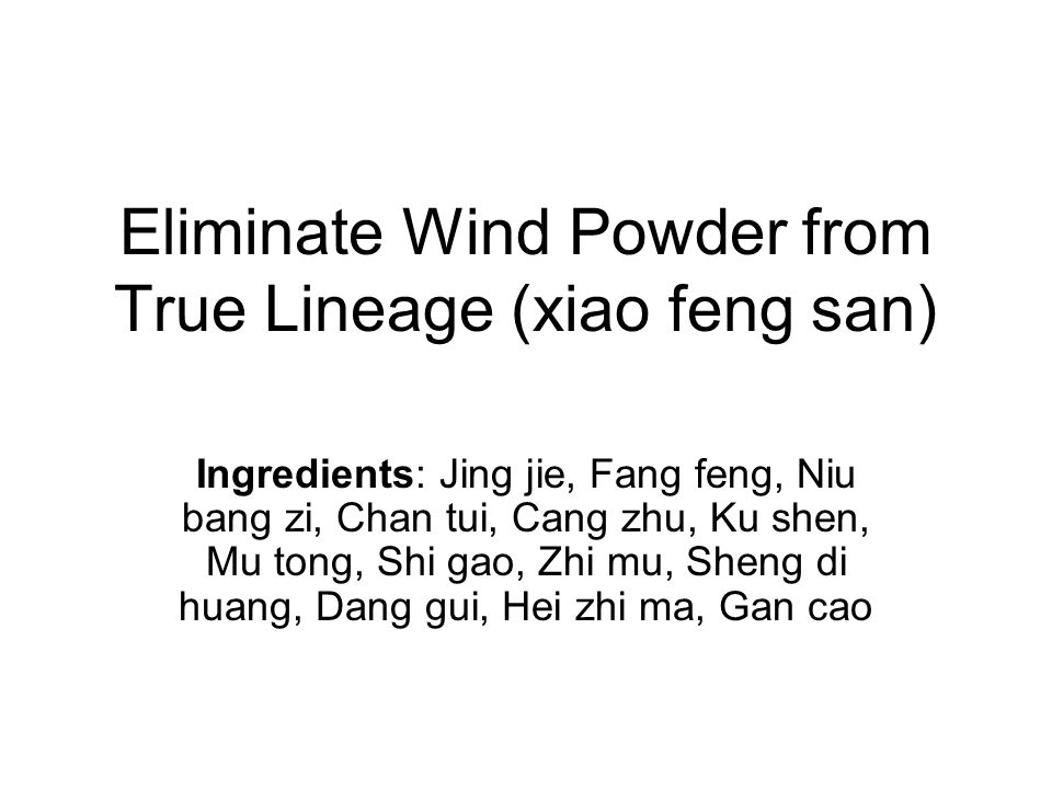 Eliminate Wind Powder from True Lineage (xiao feng san)