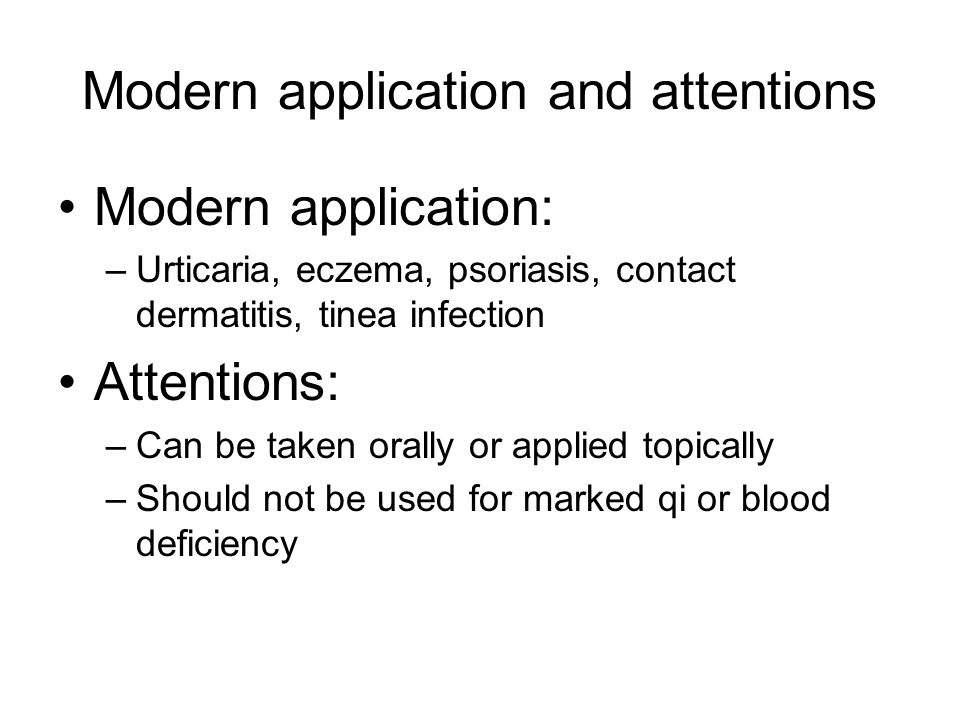 Modern application and attentions