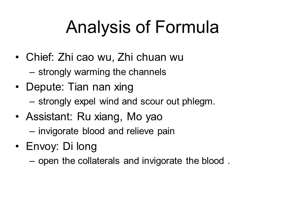 Analysis of Formula Chief: Zhi cao wu, Zhi chuan wu