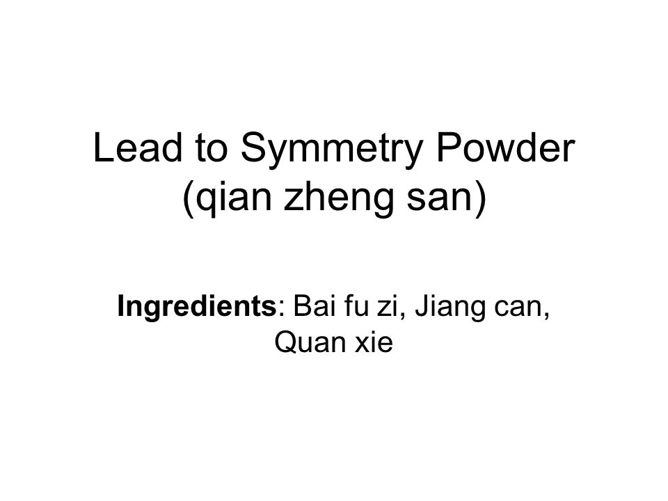 Lead to Symmetry Powder (qian zheng san)
