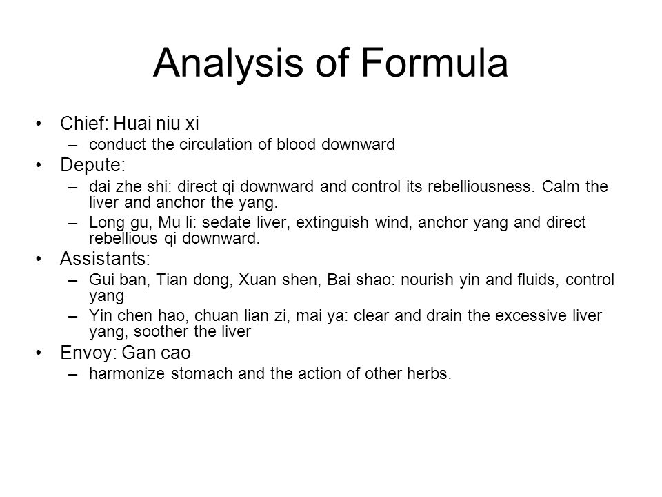 Analysis of Formula Chief: Huai niu xi Depute: Assistants: