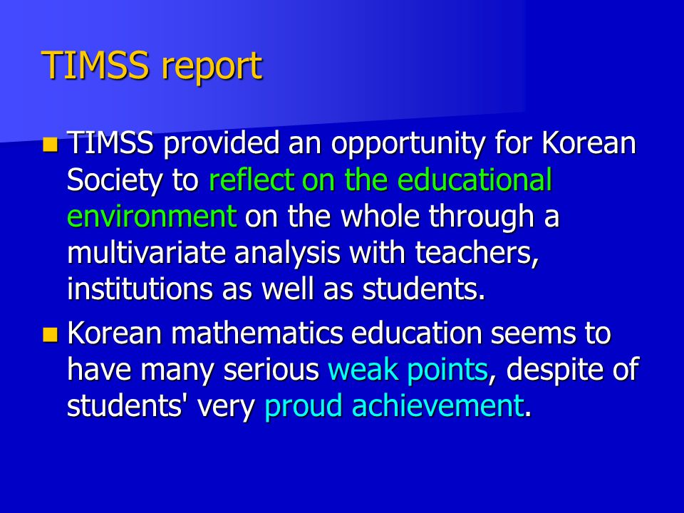 TIMSS report