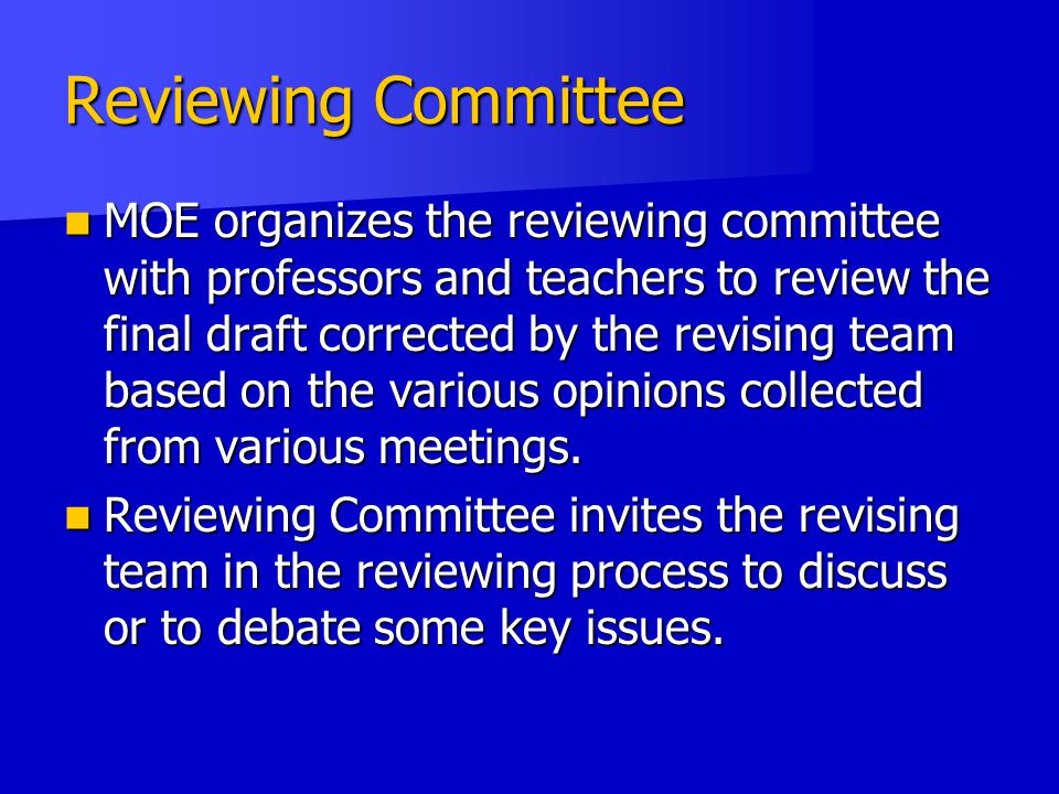 Reviewing Committee