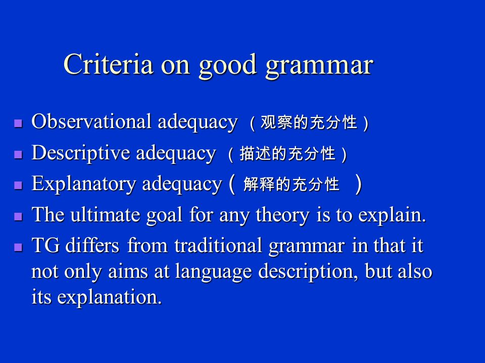 Criteria on good grammar