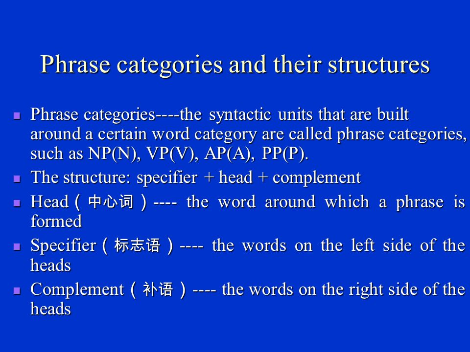 Phrase categories and their structures