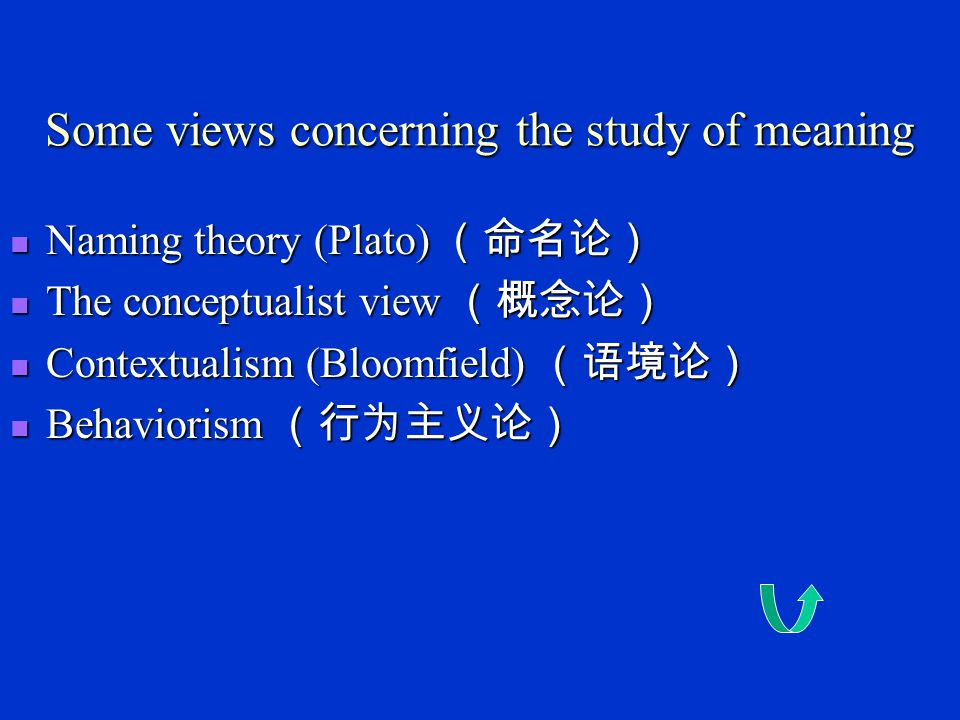 Some views concerning the study of meaning