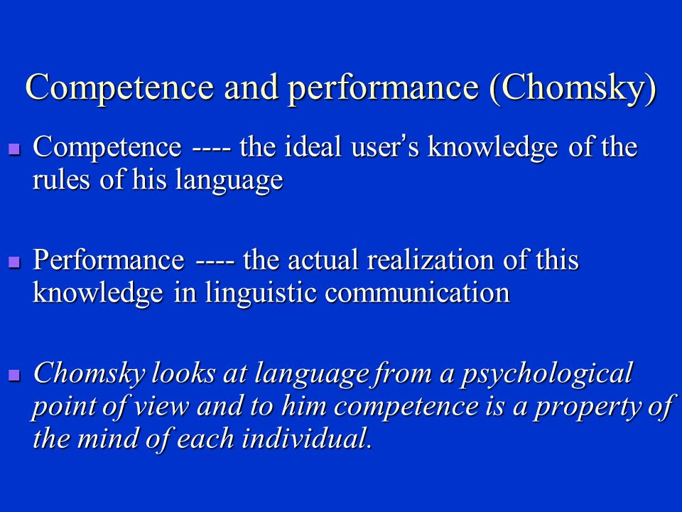 Competence and performance (Chomsky)
