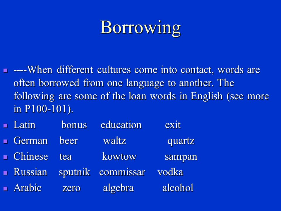 Borrowing