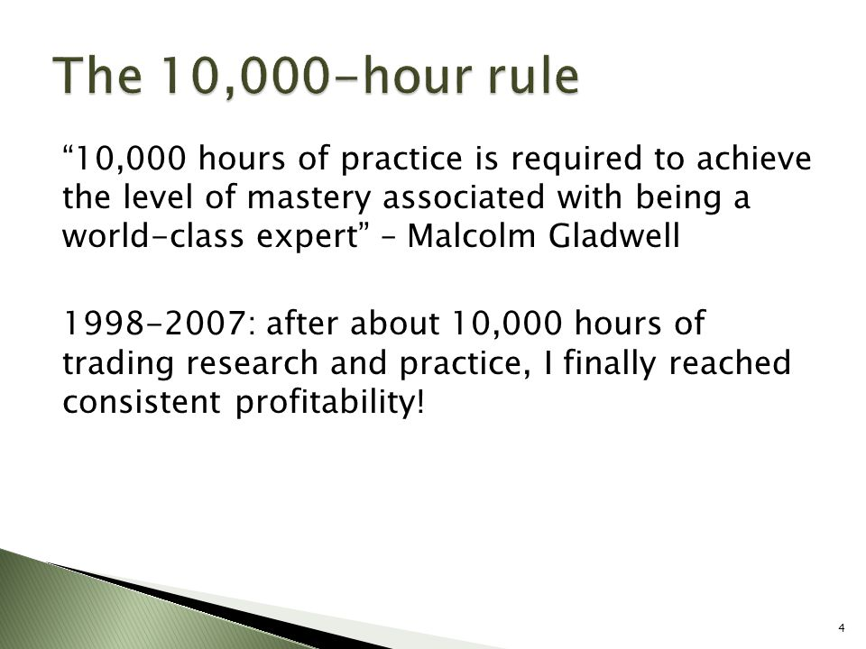 The 10,000-hour rule