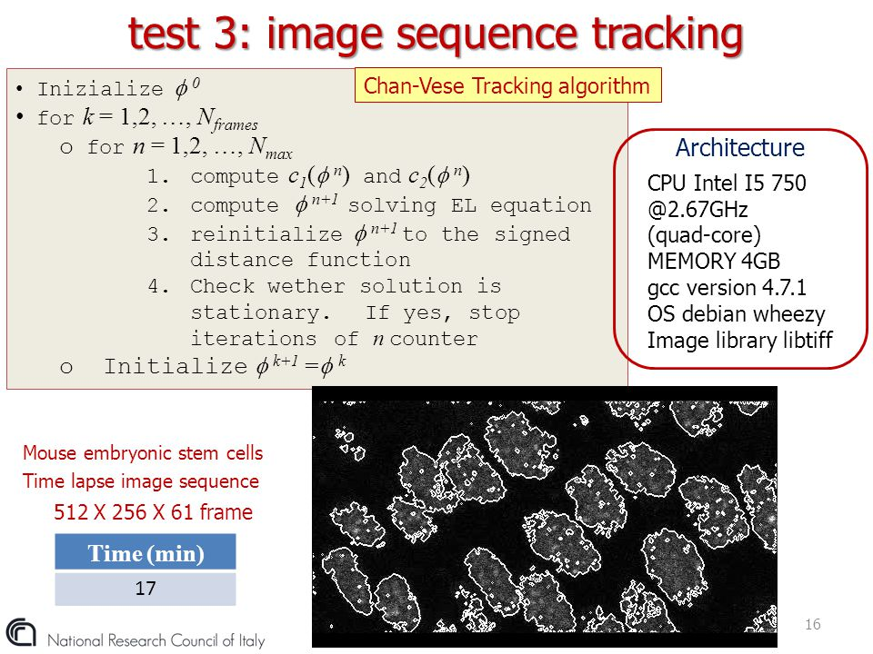 test 3: image sequence tracking