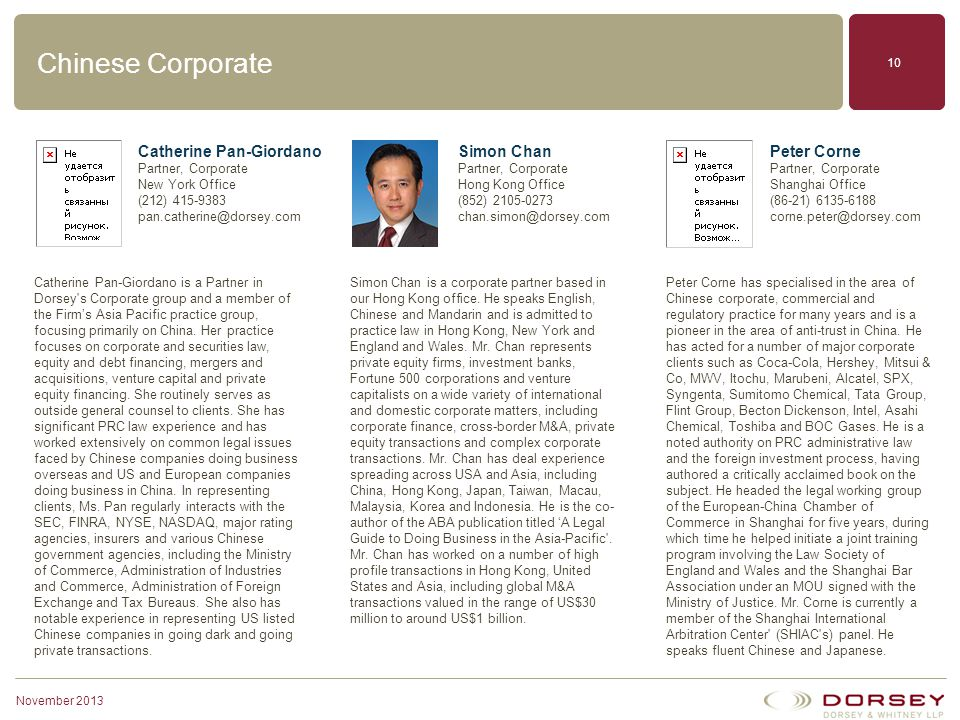 Chinese Corporate Catherine Pan-Giordano Simon Chan Peter Corne