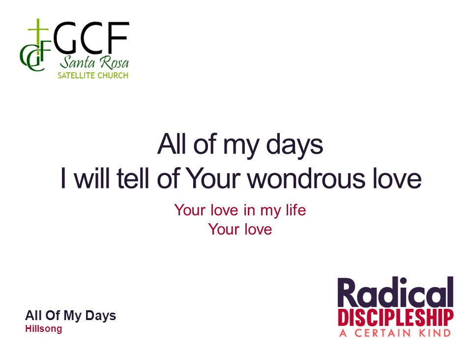 I will tell of Your wondrous love