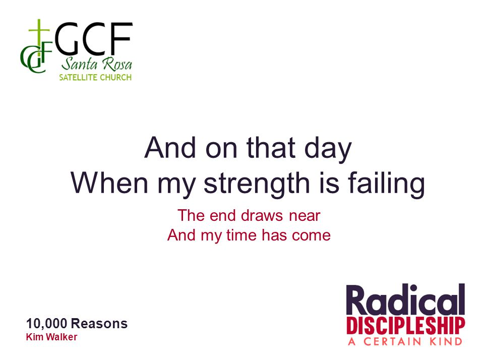 When my strength is failing