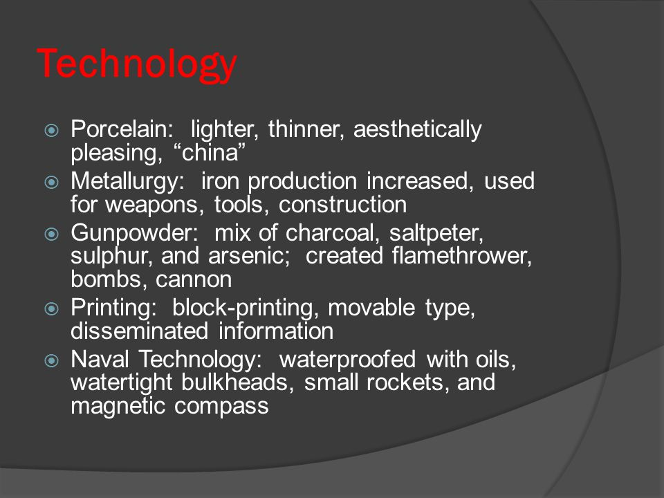 Technology Porcelain: lighter, thinner, aesthetically pleasing, china