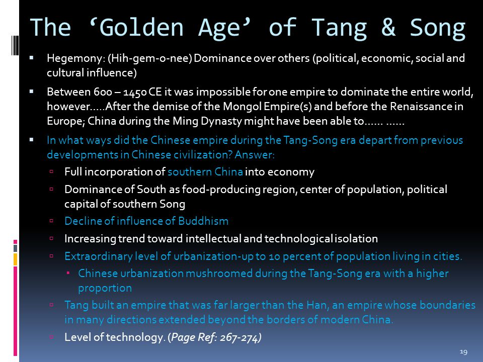 The 'Golden Age' of Tang & Song