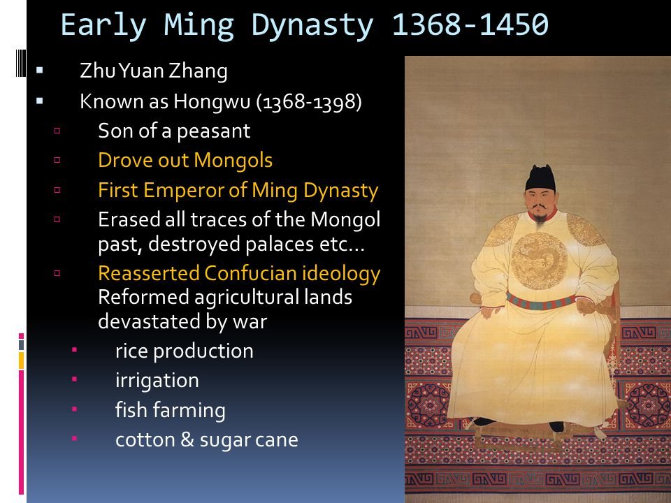 Early Ming Dynasty 1368-1450 Zhu Yuan Zhang