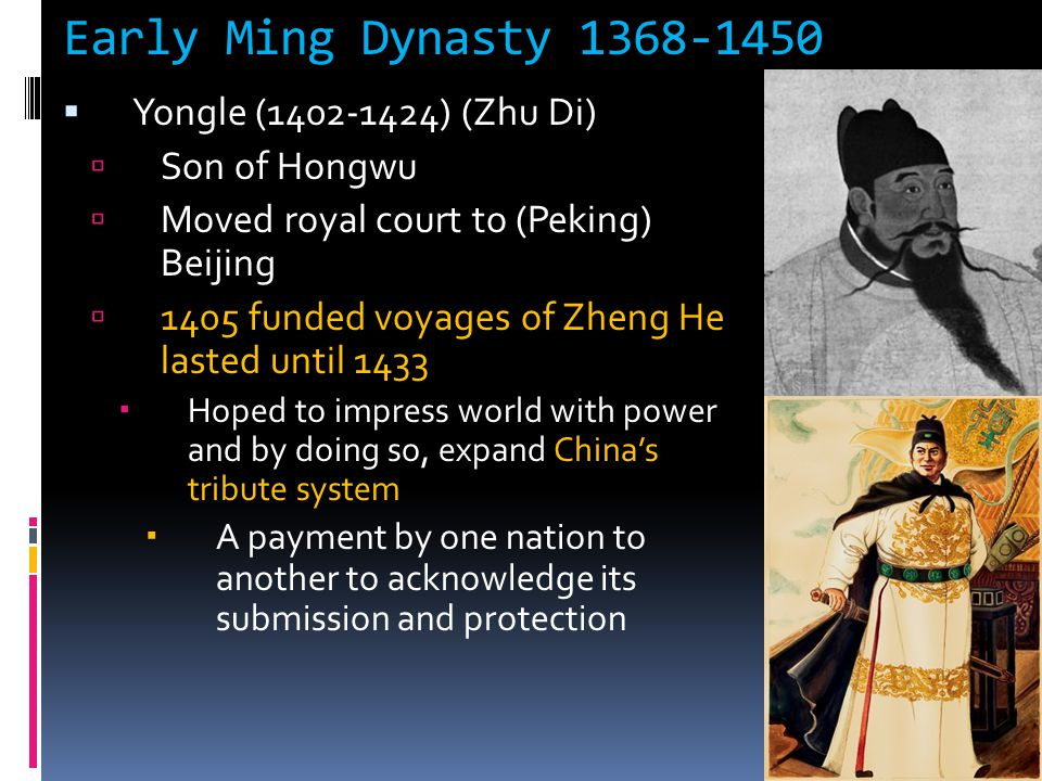 Early Ming Dynasty 1368-1450 Yongle (1402-1424) (Zhu Di) Son of Hongwu