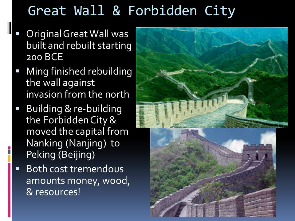 great wall and forbidden city essay Essay prompt: based on the information provided about the ming dynasty and your knowledge of world history how did the forbidden city, great wall.