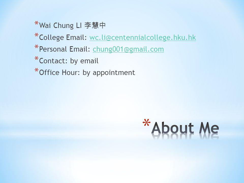 About Me Wai Chung LI 李慧中