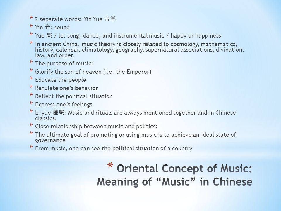 Oriental Concept of Music: Meaning of Music in Chinese