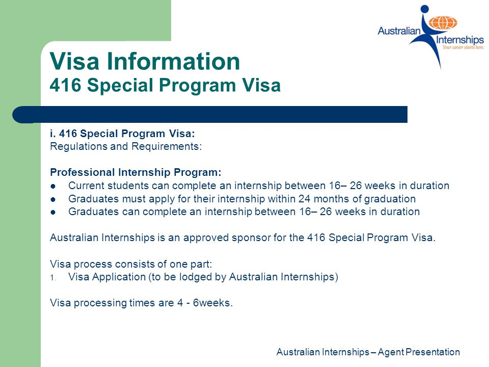 Visa Information 416 Special Program Visa