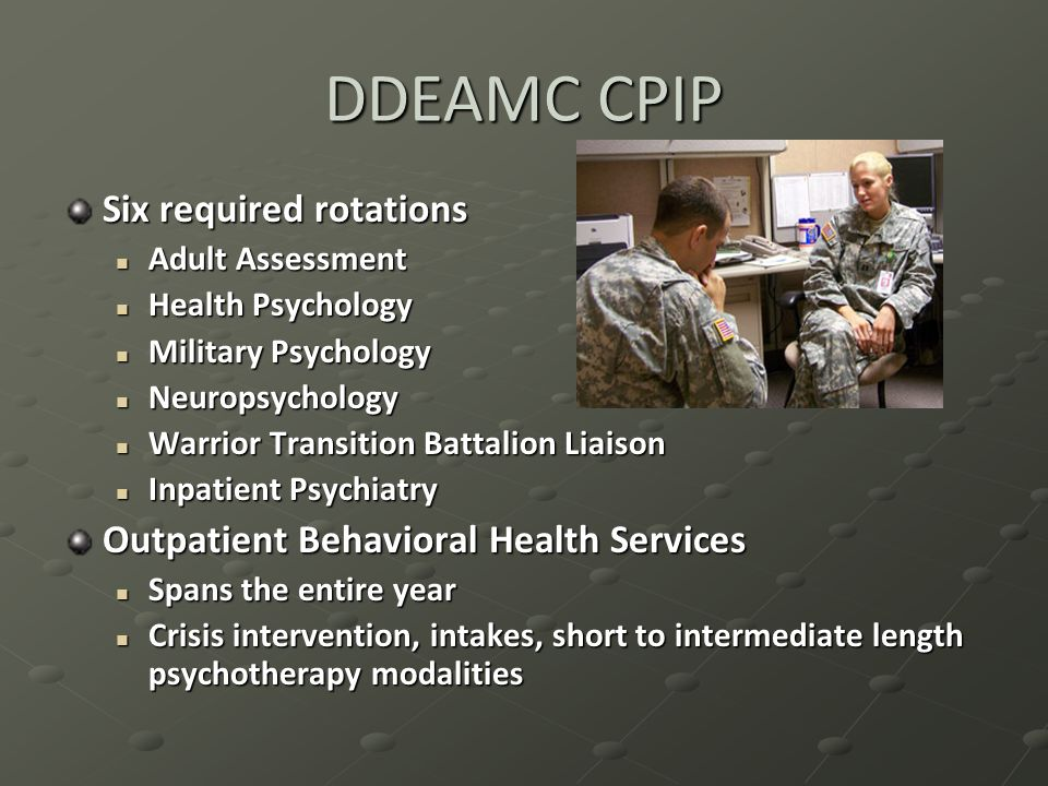DDEAMC CPIP Six required rotations