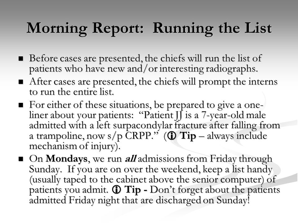 Morning Report: Running the List