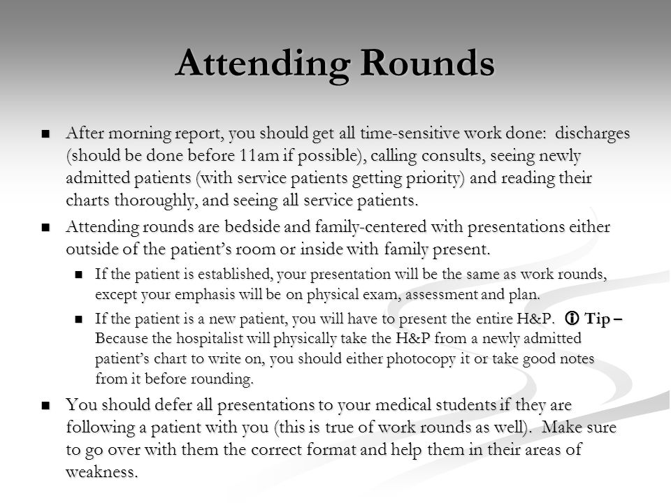 Attending Rounds