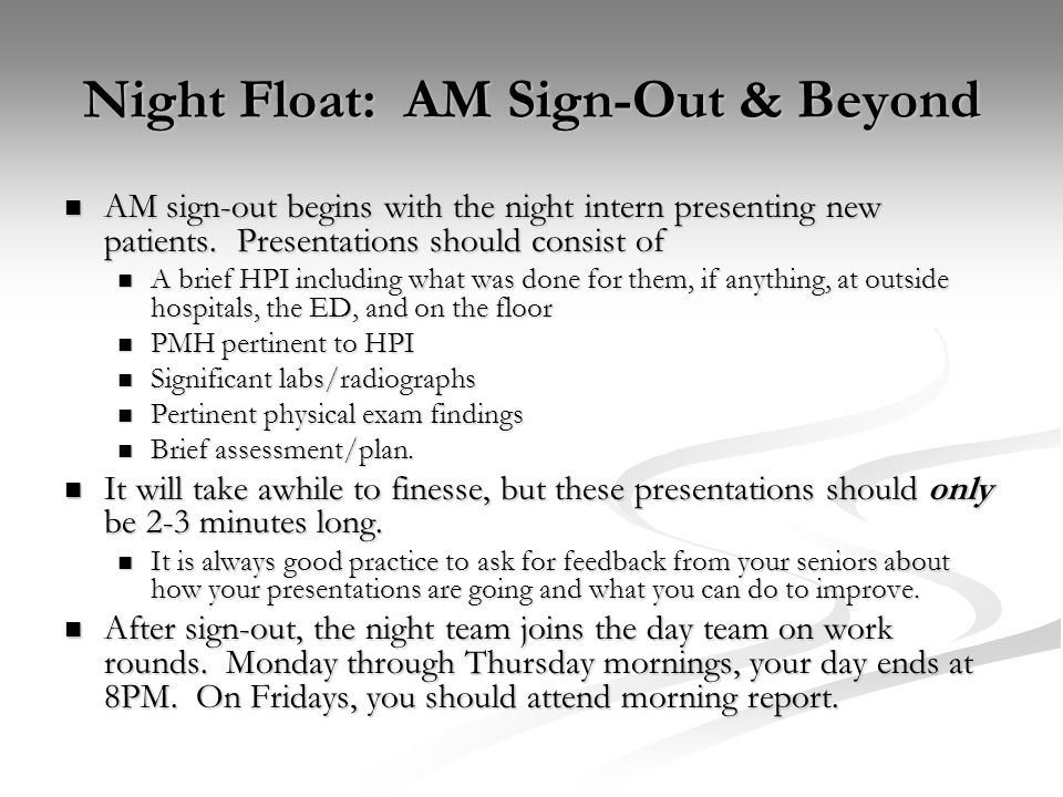 Night Float: AM Sign-Out & Beyond