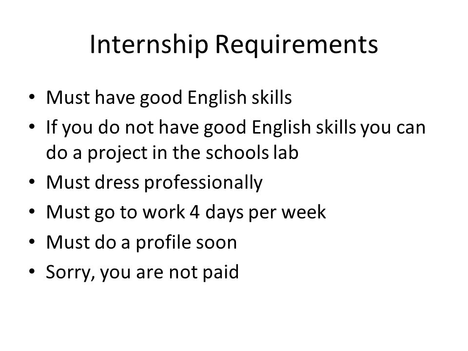 Internship Requirements