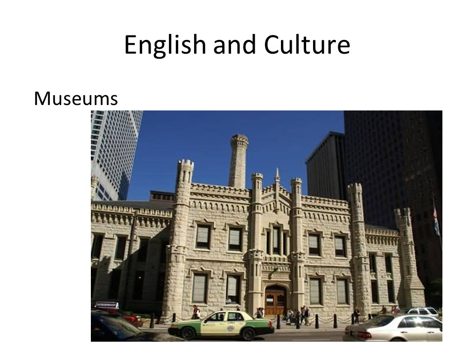 English and Culture Museums