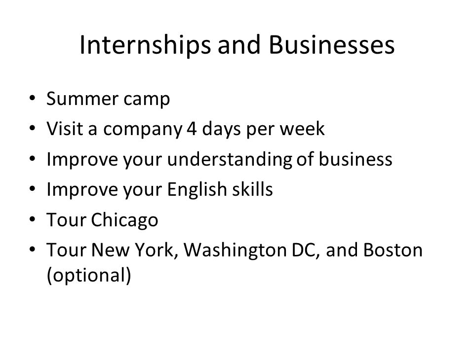 Internships and Businesses