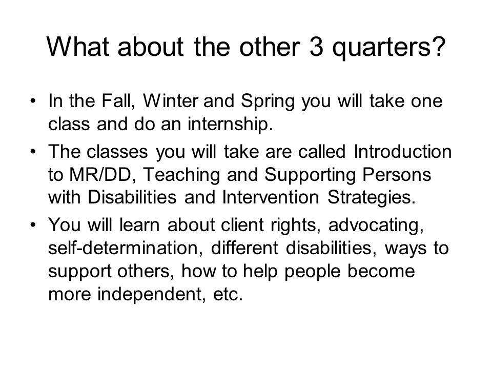 What about the other 3 quarters