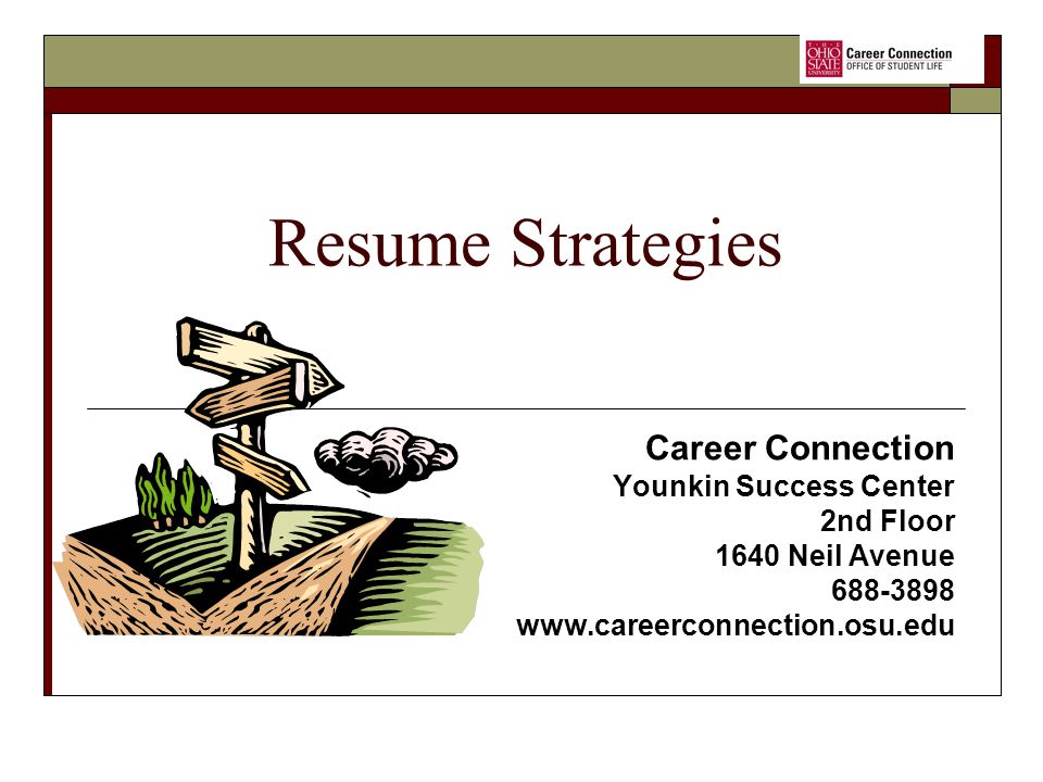 resume strategies career connection younkin success center 2nd