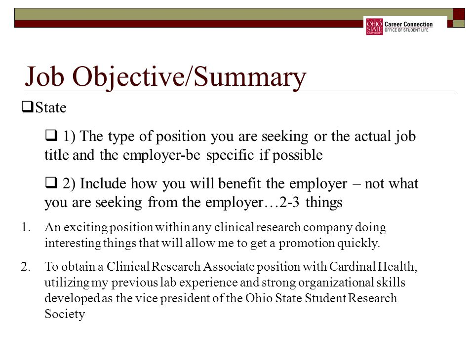Job Objective/Summary