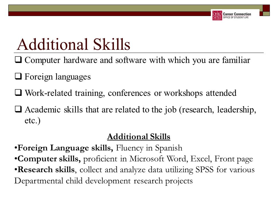 Additional Skills Computer hardware and software with which you are familiar. Foreign languages.