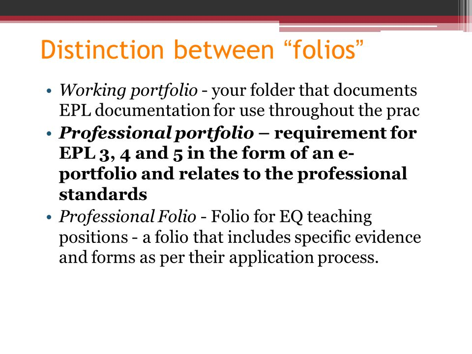 Distinction between folios