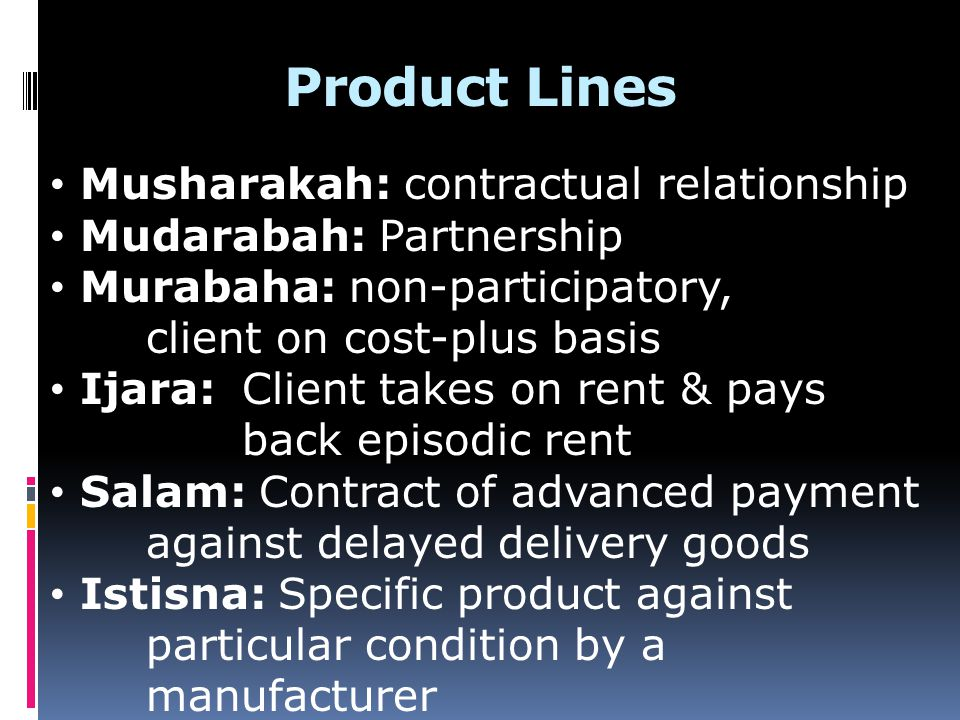 Product Lines Musharakah: contractual relationship