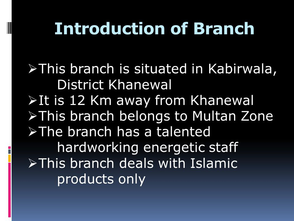 Introduction of Branch