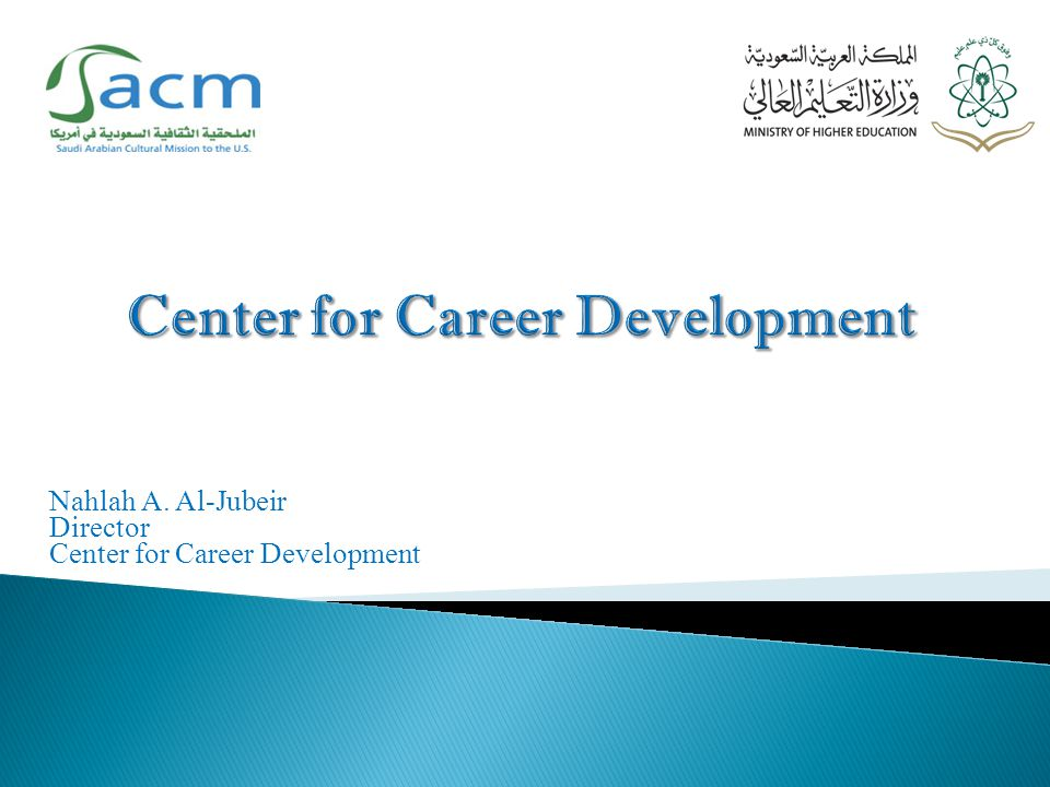 Center for Career Development