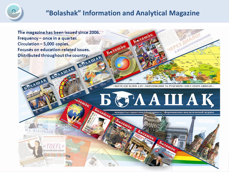 Bolashak Information and Analytical Magazine