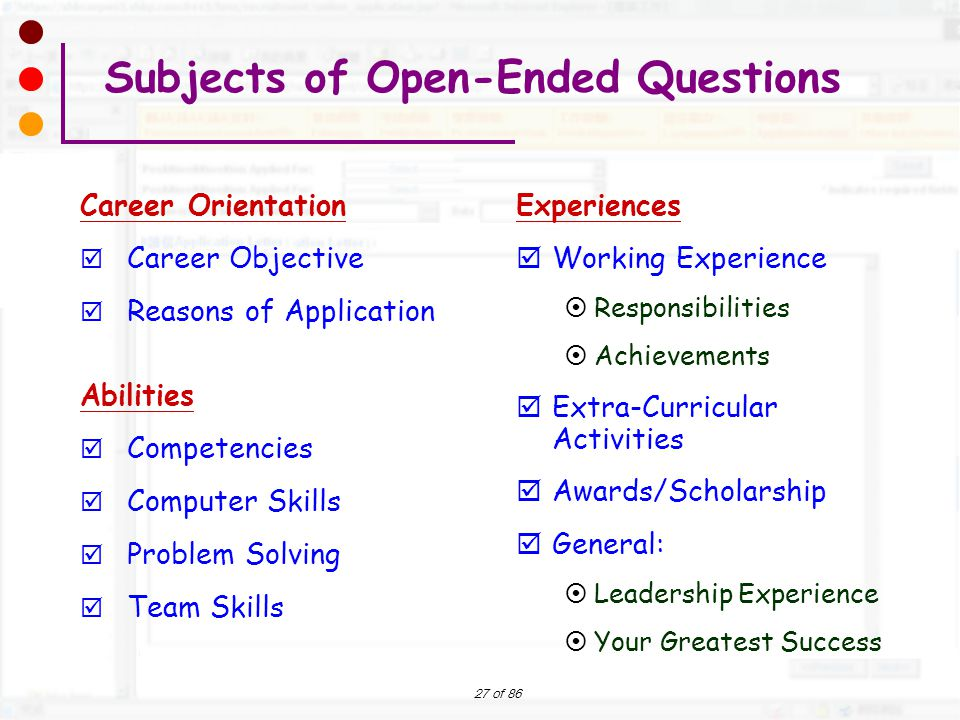 Subjects of Open-Ended Questions